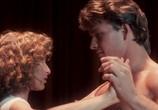 Кадр с фильма Грязные танцы торрент 07222 любовник 0