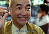Сцена из фильма Зов Шанхая / Shanghai Calling (2012) Зов Шанхая сцена 4