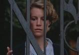 Сцена из фильма Вой 2: Стирба – Сука-оборотень / Howling II: Stirba - Werewolf Bitch (1985) Вой 2: Стирба – Сука-оборотень сцена 2
