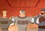 Сцена с фильма Три богатыря да Шамаханская царица (2010)