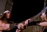 Сцена из фильма Конан-варвар / Conan the Barbarian (1982) Конан-варвар сцена 2