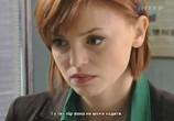 Сцена из фильма Улики (2011)