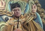Кадр с фильма Врата дракона торрент 016765 люди 0