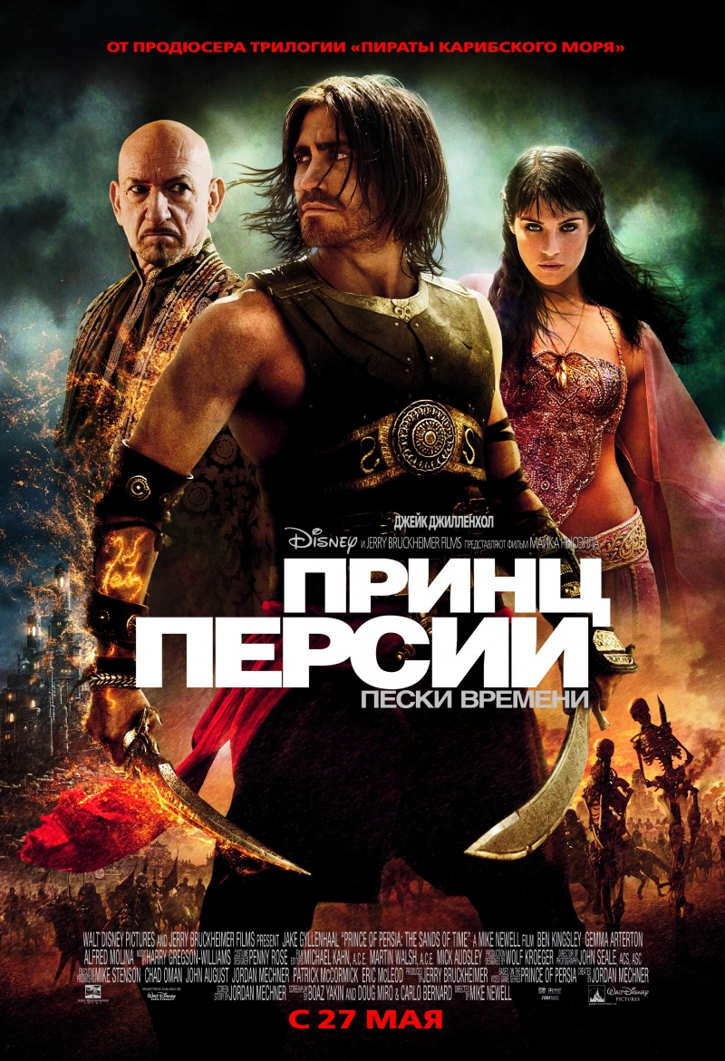 Prince of persia: the two thrones | принц персии вики | fandom.