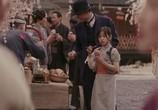 Кадр с фильма Мемуары гейши торрент 000416 любовник 0