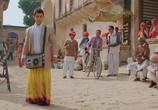Кадр изо фильма ПиКей