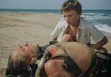 Сцена изо фильма Последний Дюйм (1958) Последний Дюйм случай 0