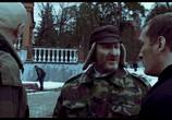 Кадр с фильма Дубровский торрент 053324 сцена 0