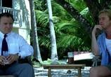 Сцена изо фильма Красный законодатель / Red Dragon (2002) Красный дракон