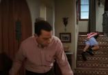Кадр с фильма Два вместе с половиной человека торрент 00765 сцена 0