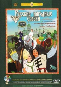 Торрент коллекция советские сказки фильмы фото 556-428