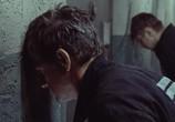 Кадр изо фильма Новая Земля торрент 06540 люди 0