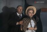 Сцена из фильма На подмостках сцены (1957) На подмостках сцены сцена 2