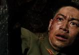 Кадр с фильма Росомаха: Бессмертный торрент 038512 мужчина 0