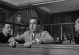 Кадр изо фильма Свидетель обвинения