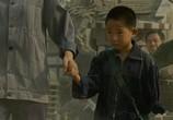 Кадр с фильма Землетрясение торрент 06864 сцена 0