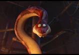 Кадр с фильма Тайная век домашних животных торрент 031709 люди 0