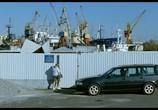 Кадр с фильма Бедуин торрент 03551 эпизод 03