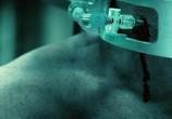 Кадр изо фильма Воины света торрент 00141 работник 0