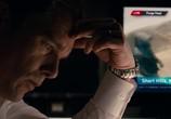 Кадр с фильма Судная нокаут торрент 065761 работник 0