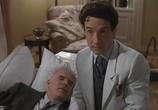 Сцена из фильма Отец невесты 2 / Father of the Bride Part II (1995) Отец невесты 2 сцена 1
