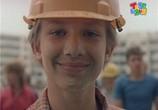 Кадр изо фильма Выше радуги