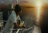 Кадр с фильма Жизнь Пи торрент 016063 эпизод 0