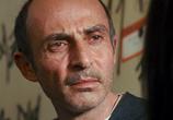 Кадр с фильма Столкновение торрент 0241 сцена 0