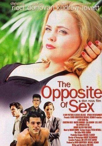 Толика секса фильм смотреть онлайн