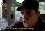 Кадр изо фильма Снайпер торрент 014247 план 0
