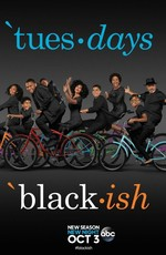 Черная комедия / Black-ish (2014)