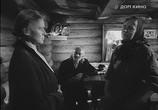 Сцена из фильма Чудотворная (1960) Чудотворная сцена 3