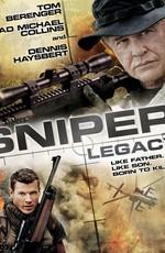 Снайпер: Наследие / Sniper: Legacy (2014)