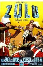 Зулусы / Zulu (1964)