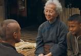 Кадр изо фильма Бой  со тенью 0D: Последний период торрент 03665 любовник 0