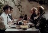 Скриншот фильма Любовь (1991) Любовь сцена 4