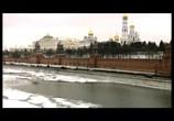 Сцена из фильма Параллельно любви (2004) Параллельно любви сцена 3