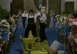 Сцена изо фильма Комики / Le Comiche (1990) Забавные истории