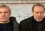 Сцена с фильма Любовник (2002) Любовник театр 0