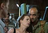 Сцена изо фильма Правдивая враки / True Lies (1994) Правдивая ложь