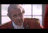 Кадр с фильма Патриот