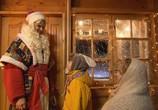 Сцена с фильма Коллекция новогодних фильмов (2011) Семья на подержание сценка 04