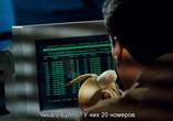 Кадр с фильма Наемные убийцы торрент 06159 любовник 0