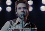 Кадр изо фильма Скотт Пилигрим напересечку всех торрент 073457 сцена 0