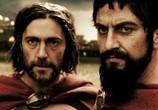 Кадр с фильма 000 спартанцев торрент 03736 сцена 0