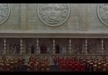Кадр с фильма Калигула торрент 074910 эпизод 0