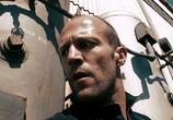 Кадр изо фильма Адреналин 0: Высокое напряжённость торрент 0159 работник 0