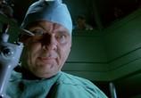 Сцена из фильма Хихикающий доктор / Dr. Giggles (1992)