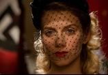 Сцена из фильма Бесславные ублюдки / Inglourious Basterds (2009) Бесславные ублюдки сцена 21