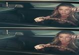 Кадр с фильма Сумасшедшая движение торрент 02117 любовник 0